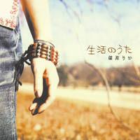 seikatsu_jkt